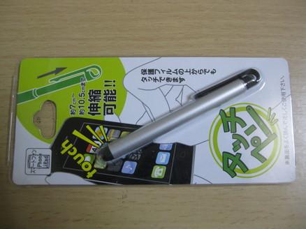 touch_pen_s1