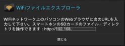 wifi_exp1