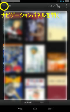 kindle1_nexus7