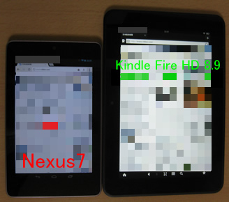 kindle89_nexus7