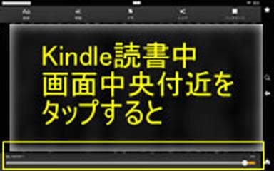 kindle_menu