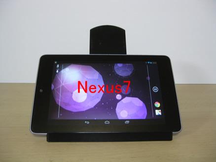 stand6_nexus7