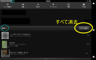 tsuuchi_bar