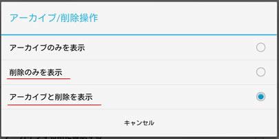 gmail_sakujo2