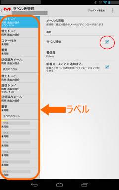 gmail_tsuuti30