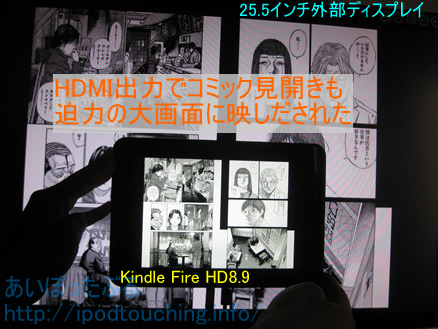 hdmi_comic