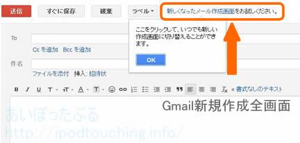 mail_zengamen
