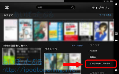 kindle_owner1