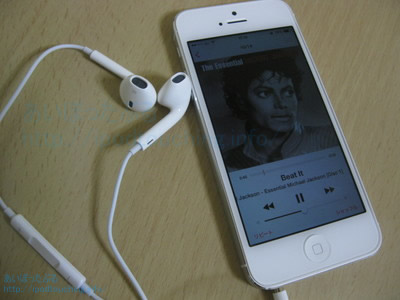 earpods_iphone5