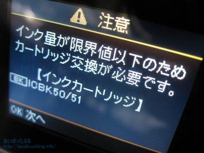 ep705a_koukanhitsuyou