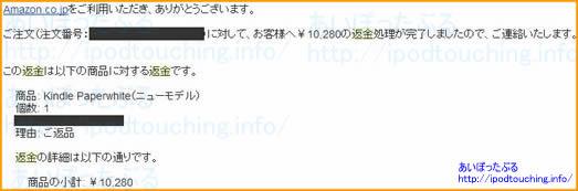 henkin_mail