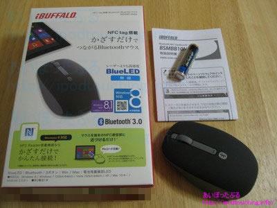 BluetoothマウスBSMBB10NBK内容物