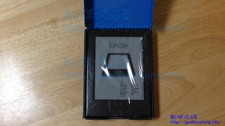 Kindle(2014)開封