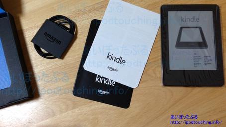 Kindle(2014)内容物