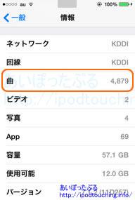 iphone5_4800