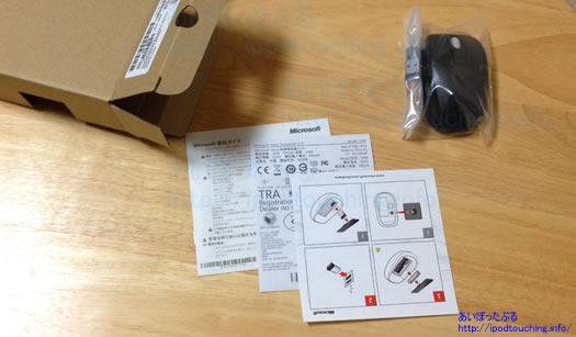 マイクロソフト マウス 3RF-00006内容物