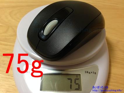 マイクロソフト マウス 3RF-00006重さ