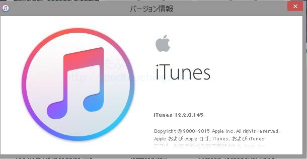 iTunes12.2
