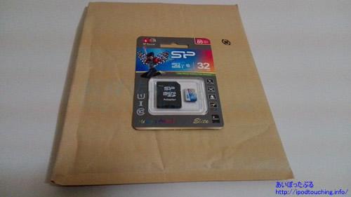 Amazonで買ったマイクロSDカード開封