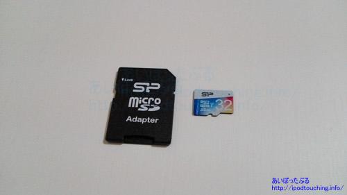 SPシリコンパワーElite microSDHCカード32GB