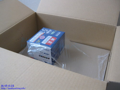 AmazonからインクカートリッジIC6CL51が届いた