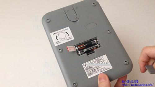 デジタルスケールKS-513WT裏面の乾電池入れ