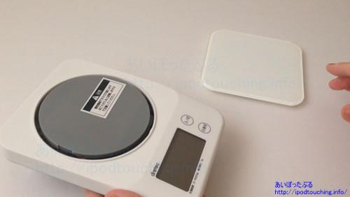デジタルスケールKS-513WT計量皿は取り外し可能