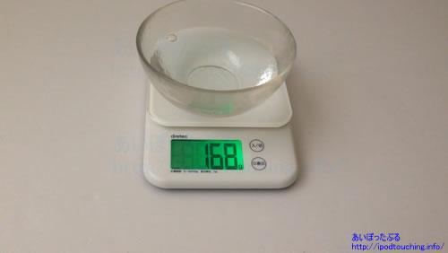 デジタルスケールKS-513WTで液体の重さを計る