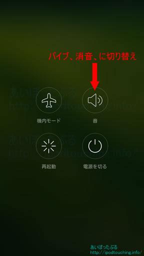 P8 liteアンドロイドで電源長押しから設定変更画面