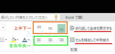 excel_tool_ichi