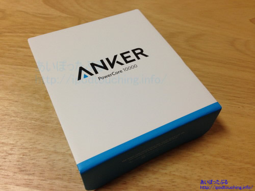 Anker PowerCore 10000外箱