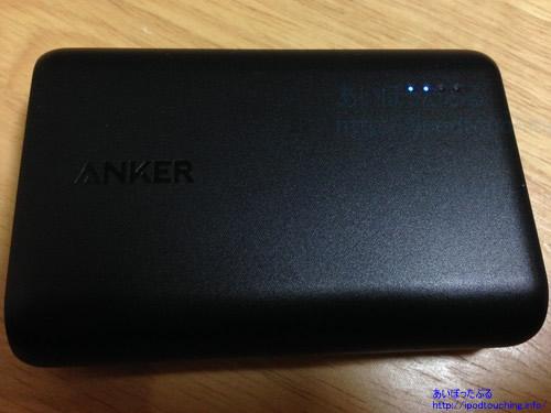 Anker PowerCore 10000残量ランプ