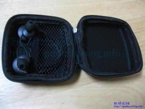 QY8 Bluetooth イヤホンのキャリングポートはケース
