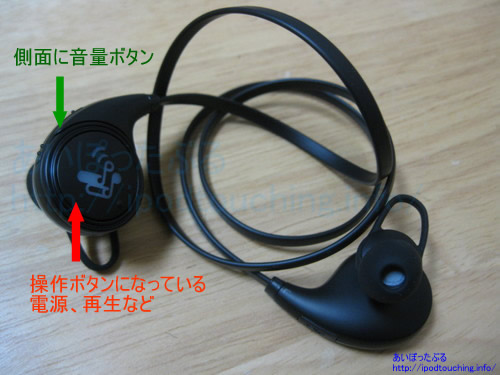 SoundPEATS QY8 Bluetooth イヤホン本体