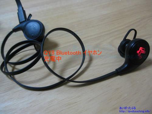 SoundPEATS(サウンドピーツ) QY8 Bluetooth イヤホン充電