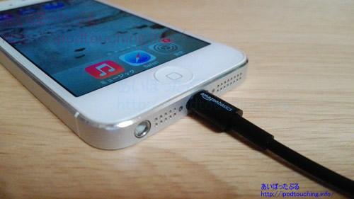 iPhone5にAmazonベーシックのライトニングケーブル装着