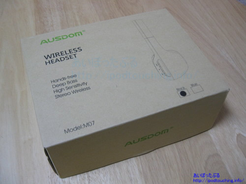 Bluetoothヘッドホン AUSDOM M07 外箱