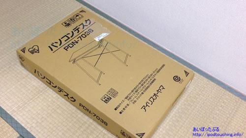 アイリスオーヤマ パソコンデスク ホワイト PDN-7038届いた