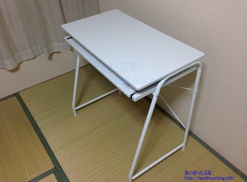 アイリスオーヤマ パソコンデスク ホワイト PDN-7038完成