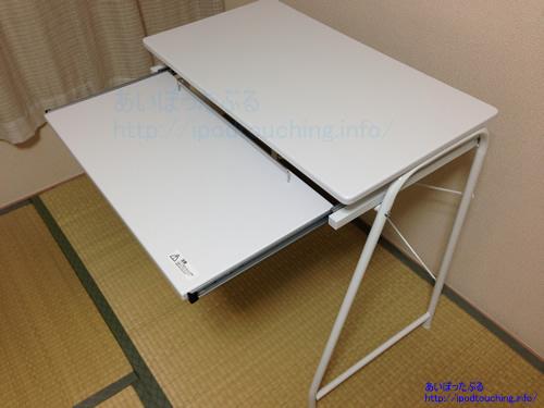 アイリスオーヤマ パソコンデスク ホワイト PDN-7038引き出し棚