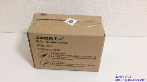 SADA-V-160 MUCHER外箱の段ボール