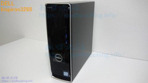 Dell Inspiron 3268 18Q33の外観