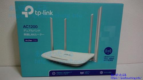 WiFi無線LANルーター Archer C50 AC1200外箱