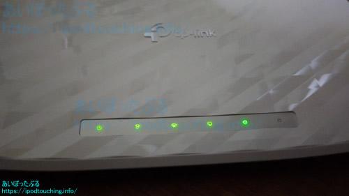 TP-Link Archer C50接続中のランプ点灯状態