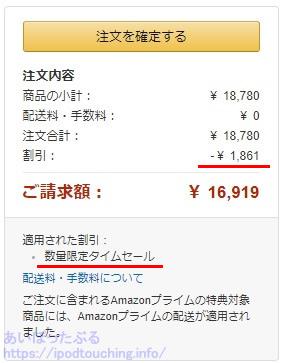 BenQ モニター ディスプレイ GC2870HA Amazonでの購入価格