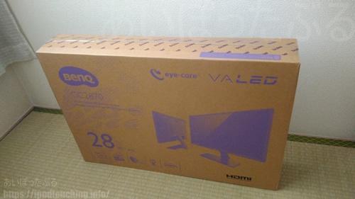 BenQ モニター ディスプレイ GC2870H外箱