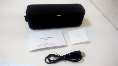 Anker SoundCore Boost内容物