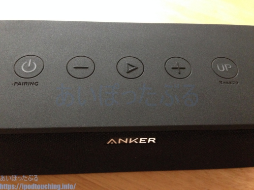 Anker SoundCore Boostボタン