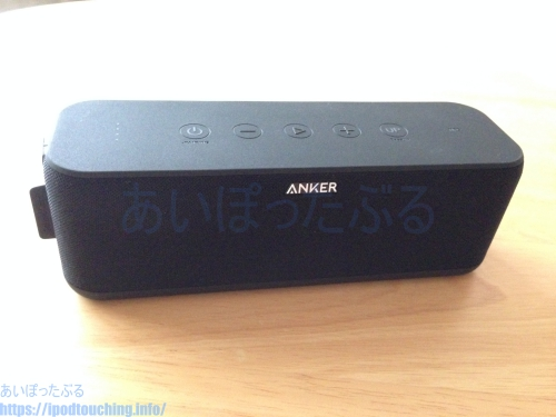 Anker SoundCore Boost外観