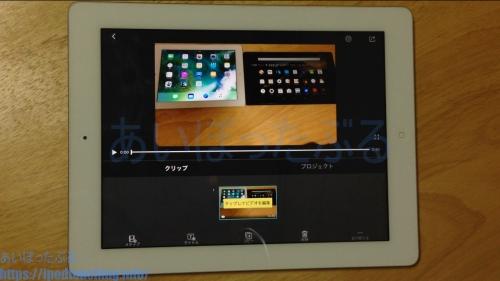 完璧なビデオver6操作画面